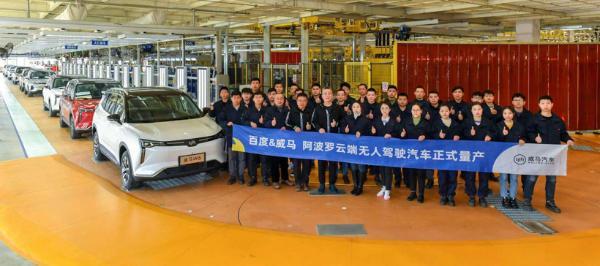 魏玛第三款智能纯电动SUV将在上海车展上正式交付