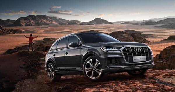 一汽-大众奥迪2020年销量公布 新车销量达72.6万辆 同比小涨