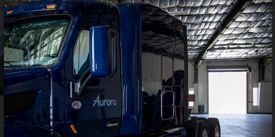 奥罗拉与PacCar合作开发无人驾驶卡车 用于未来几年的商业部署