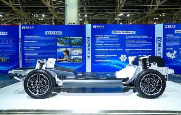 宝能汽车成立充电服务公司 加速布局汽车充电领域