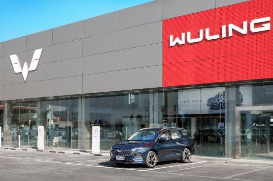 五菱年内建有300家第四代形象店 以保证五菱凯捷在全球各方面的优质服务
