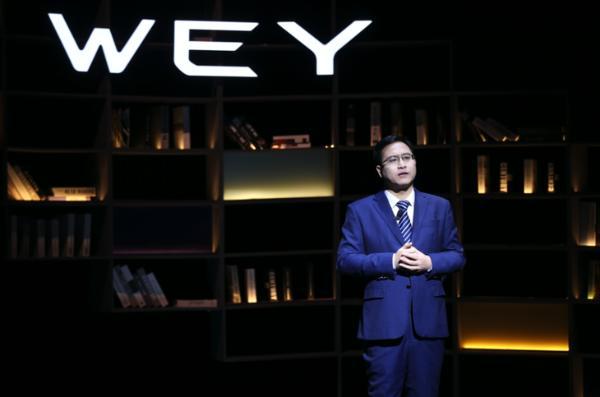 重新定义智能汽车 WEY品牌发布全新汽车理念