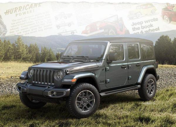 Jeep牧马人80周年纪念版上市 售价47.99万元