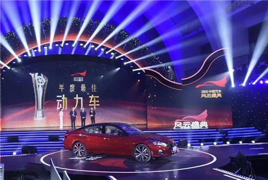 """天籁获得""""年度最佳动力车"""" 这是VC-TURBO的胜利"""