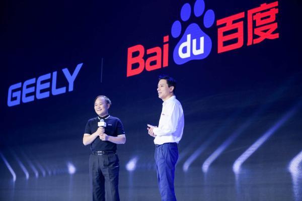 吉利、百度宣布组建智能电动汽车公司