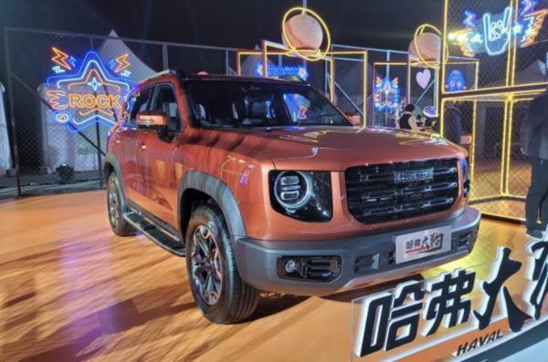 哈弗大狗2.0T车型正式上市 售15.59万/牙嵌式差速锁