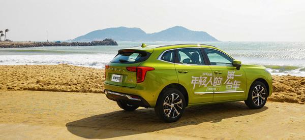 哈弗初恋正式上市 售价7.89万元起/柠檬平台又一新车