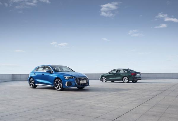 全新国产奥迪A3系列今晚推出 有两种设计是为1.4T发动机设计的
