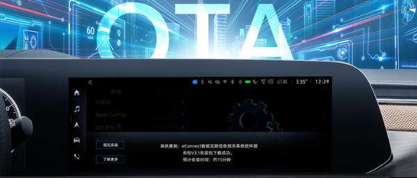 OTA之后,迎来更强大更全能的别克GL8
