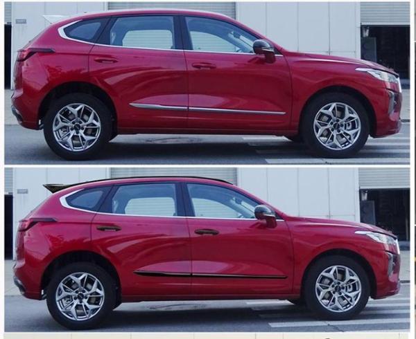 哈弗全新紧凑型SUV车型曝光,或命名为赤兔