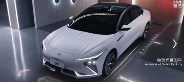 智己汽车品牌发布 首款车型四季度上市/上海车展再发3款新车