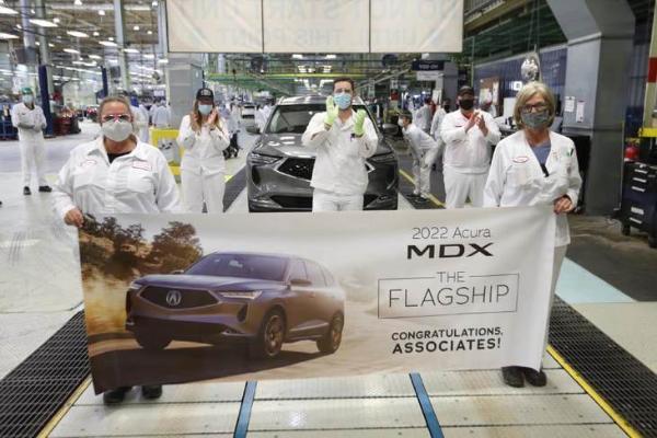 讴歌全新MDX生产下线 2月2日正式交付 定位家族旗舰