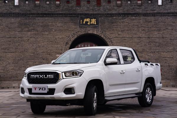 2021款上汽大通MAXUS T70上市 售价9.98万元-13.98万元
