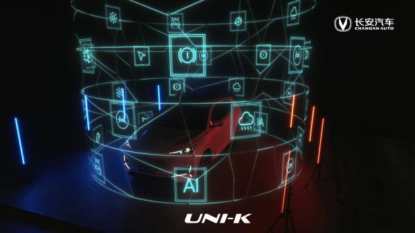 长安工程师专注智能交互新体验,UNI-K实现人机沟通无障碍