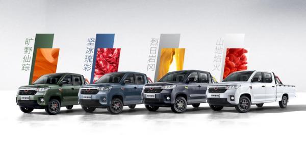 五菱征途最新消息 3月正式上市 提供4种车漆颜色
