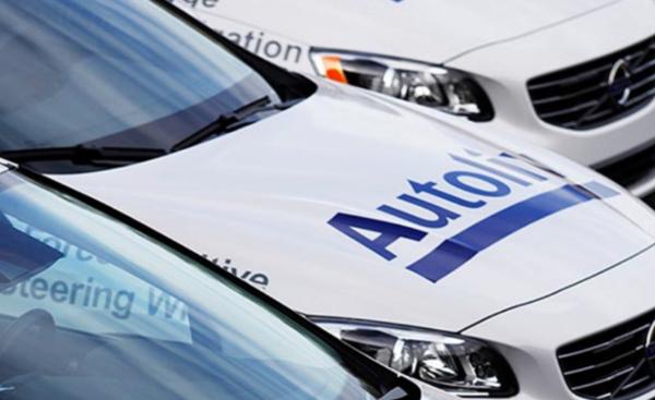 由于汽车生产的恢复 奥托立夫2020年第四季度的营业利润增长了34%