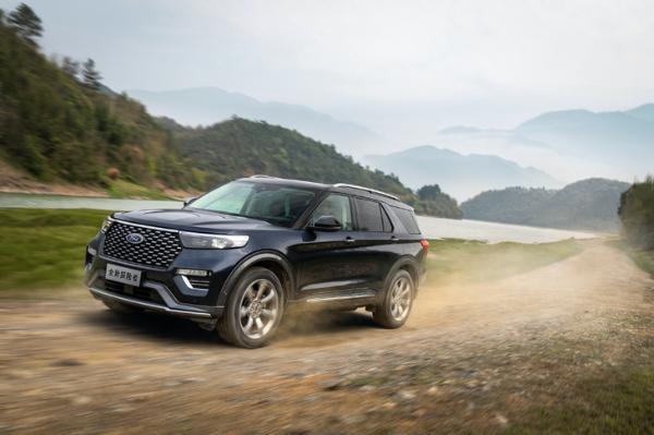 长安福特公布2020年销量 SUV家族同比增长近80%