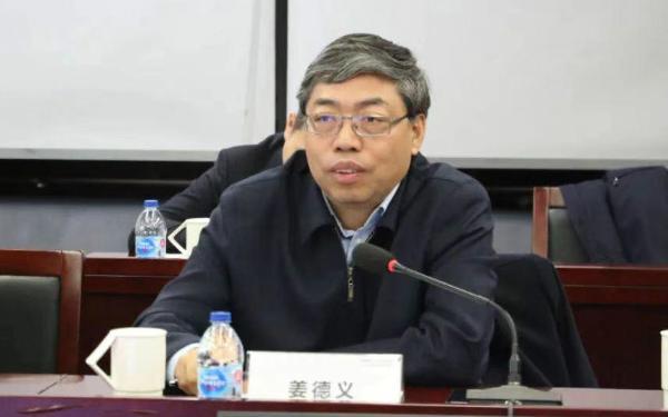 由于集团的新规定?江德毅卸任北汽蓝谷董事长