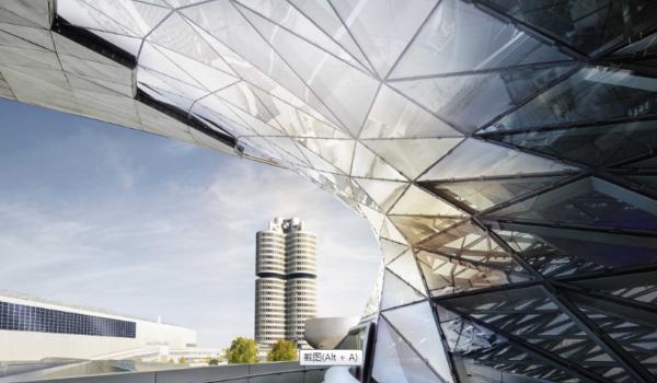 宝马2020年自由现金流达到34亿欧元 超出市场预期