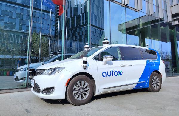 AutoX在深圳推出自动驾驶出租车服务