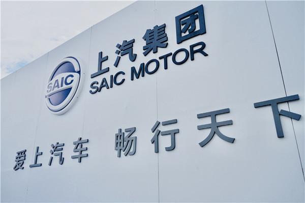SAIC集团1月份新能源汽车销量超过40万辆 同比增长446.6%