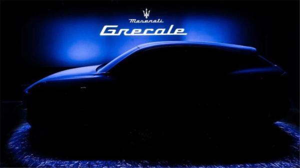 玛莎拉蒂Grecale原型车谍照曝光,定位低于Levante