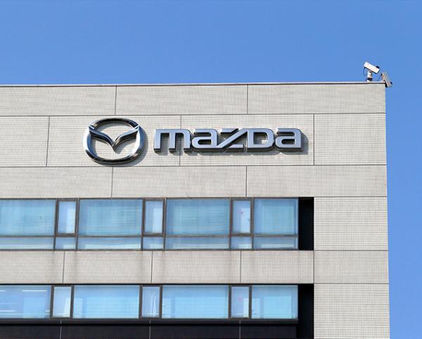 马自达电动车计划发布 涉及两个平台 几款车型