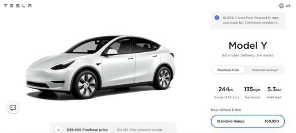 美版Model 3/Model Y调价 基础版降价1千美元