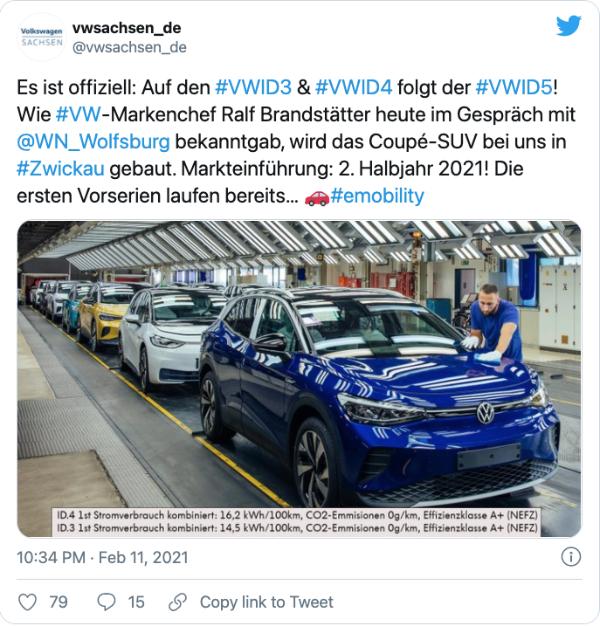 大众ID.5电动轿跑SUV已开启预生产 今年下半年上市