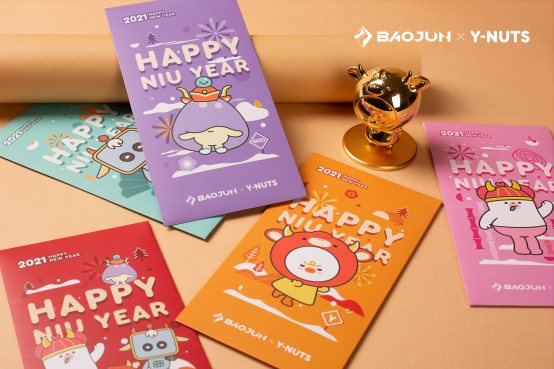 3天订单破万台!新宝骏新春福利加码升级,BAOJUN x Y-NUTS牛气礼盒正式发布!