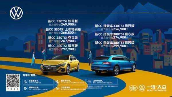 年终奖购车大海选 5个级别车型都买谁最值