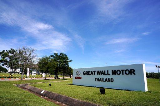 3年内将推出9款车型 长城汽车在泰国正式发布GWM品牌