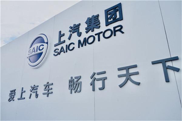 SAIC集团1月份售出超过40万辆汽车 同比增长0.72%