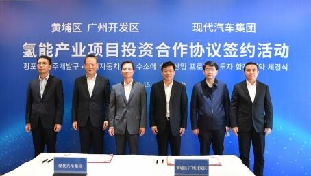 现代汽车集团与浦项制铁集团强强联合 深入开展氢能业务合作