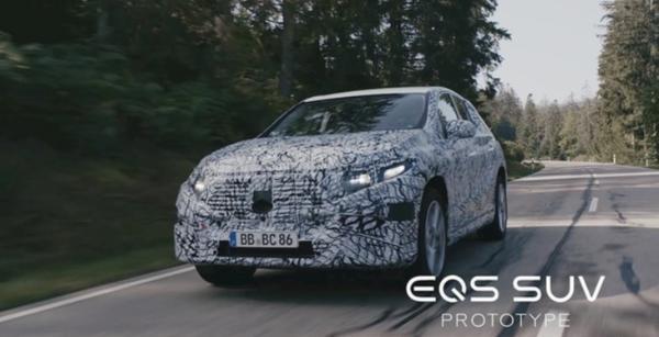 基于EVA平台的奔驰EQS SUV预计明年正式投产