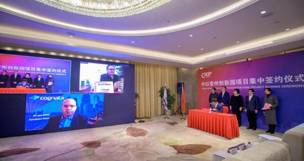 白兰地隆重宣布中国分公司正式开业