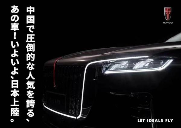 H9正式进军日本,2.0T入门版41.7万元起