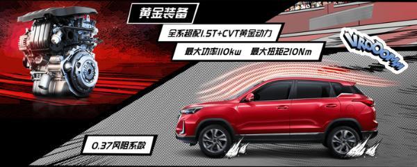 新款BEIJING-X3正式上市 售价5.99-8.79万元 定位小型SUV