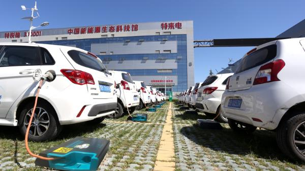"""于德翔:电动汽车及充电网是实现""""3060""""碳目标的有效路径"""