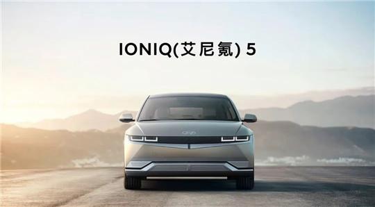 """IONIQ正式落地,现代竞逐""""电动化""""就稳了?"""