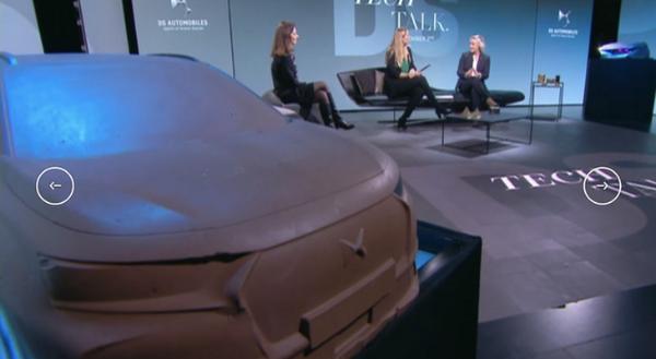 全新DS 4将于2月3日亮相 基于EMP2平台打造 取消燃油车型