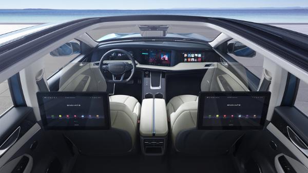 天际汽车连续三年上榜毕马威领先汽车科技企业50强