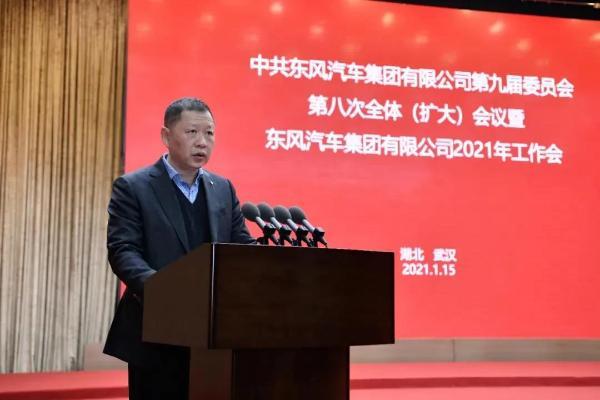 东风领导班子再调整,杨青升任公司总经理