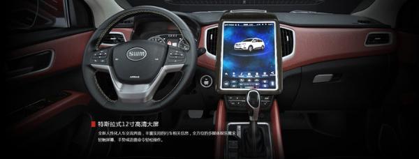 斯威X7智云版正式上市 售10.59万元/搭1.5T发动机