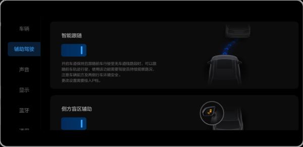理想ONE发布V2.0.30车机软件,新增智能跟随、副驾卡拉OK等5项功能