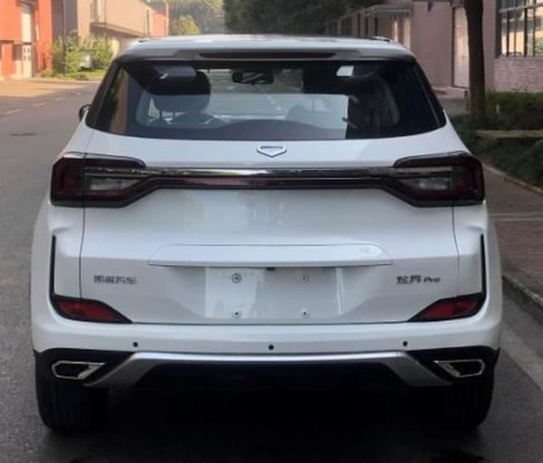 凯翼炫界Pro申报图曝光 新增1.5T发动机/上半年上市