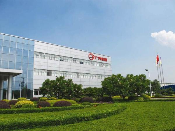 广州汽车集团于2021年1月宣布共售出21.7万辆新车