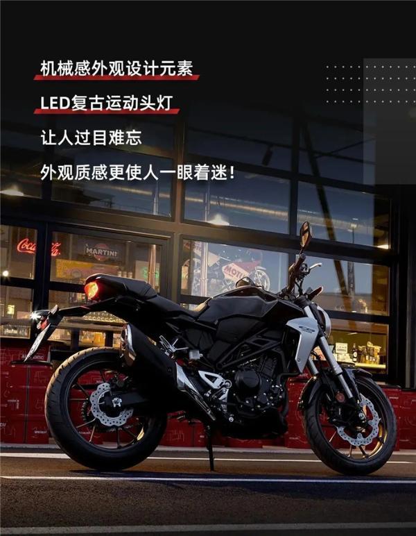 本田将引进CB300R,预计售价4万左右