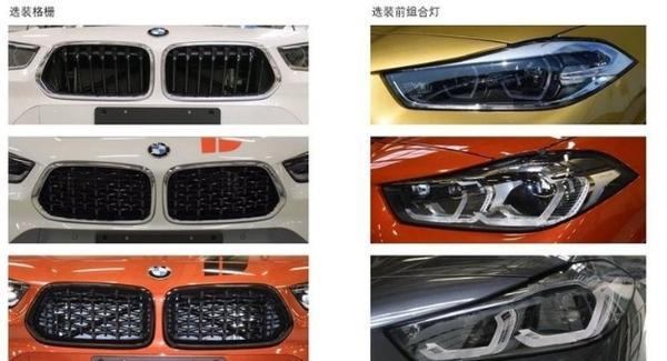 宝马新款X2申报图曝光 造型更动感/搭2.0T发动机