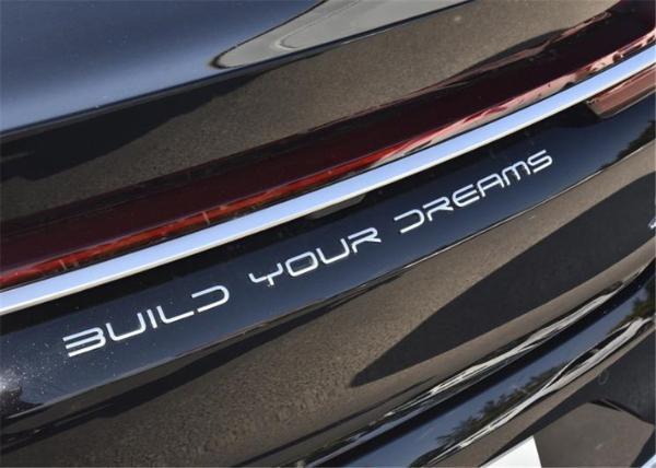 为现代汽车提供叶片电池 预计明年将在海外供应